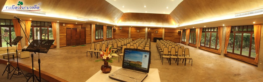 Conference_Room1