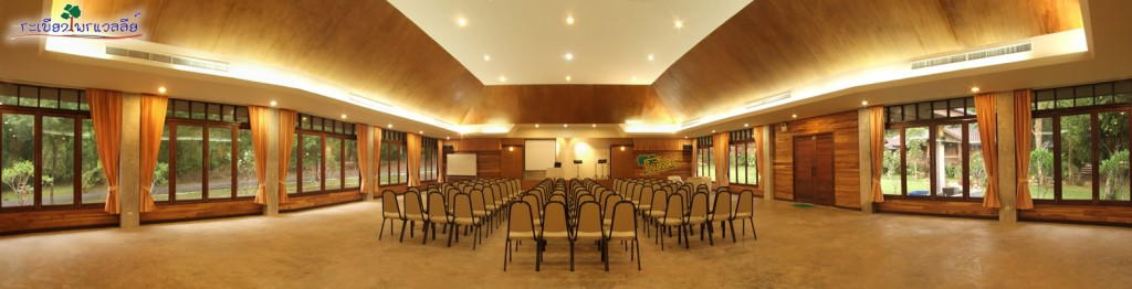 Conference_Room4